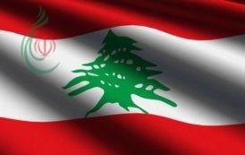 لبنان يتقدم بشكوى ضد إسرائيل أمام مجلس الامن الدولي
