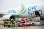 إطلاق طريق الشحن الجوي بين الصين وموسكو للتجارة الإلكترونية