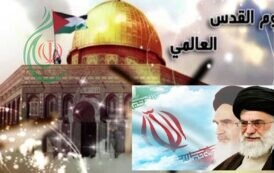 يوم القدس العالمي في فكر الإمام الخميني و القائد الخامنئي دام ظله الوارف