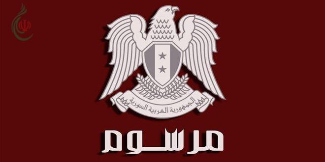 الرئيس الأسد يصدر مرسومين بإنهاء تسمية نداف وزيراً للتجارة الداخلية وتسمية البرازي وزيراً للتجارة الداخلية