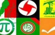 أحزاب ومنظمات لبنانية : المقاومة هي الخيار الوحيد لاسترجاع الحقوق
