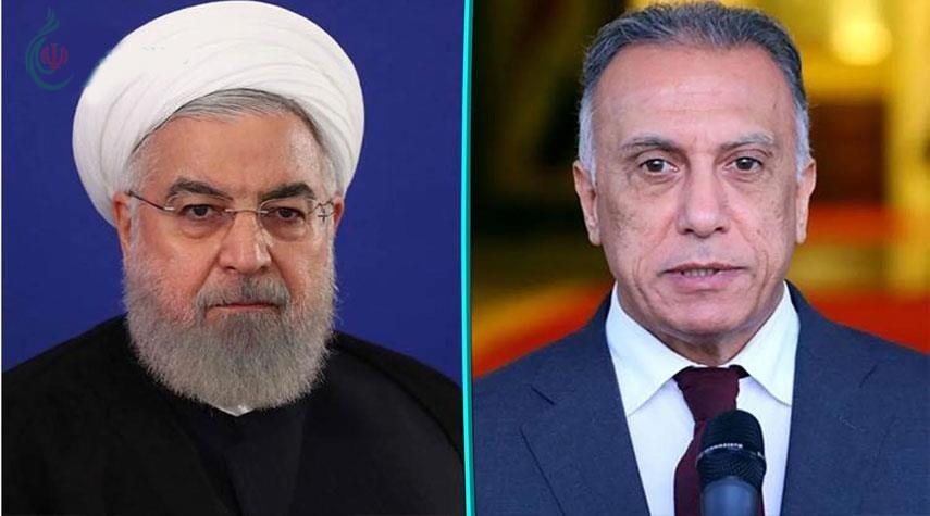 الرئيس روحاني لــ مصطفى الكاظمي : ايران تقف على الدوام الى جانب العراق