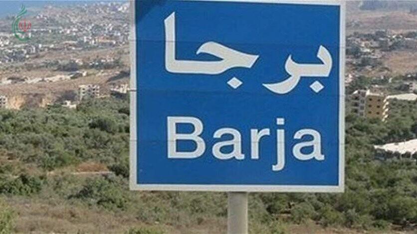 بعد تسجيل إصابات جديدة .. بلدية برجا تناشد الأهالي البقاء في المنازل
