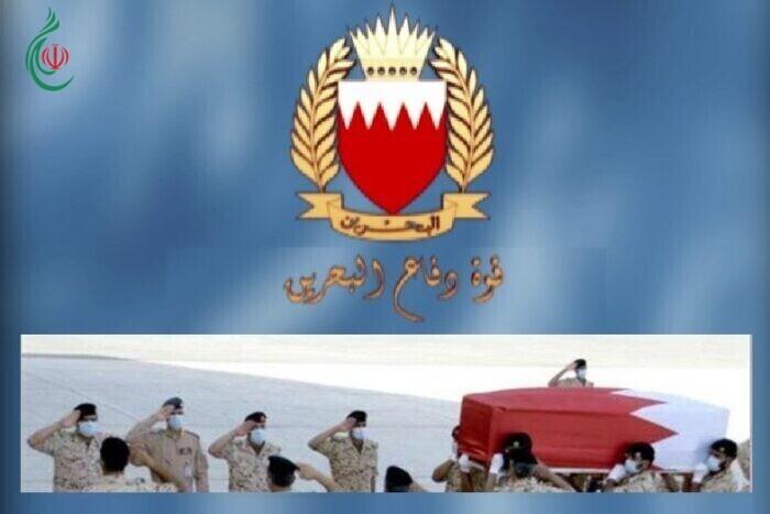 البحرين تعلن مقتل ضابط أخر لها في اليمن