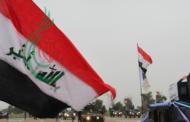 العراق.. القبض على قيادي من