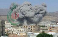 إصابة عائلة يمنية بقصف لطيران العدوان على صنعاء
