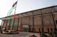 سقوط صاروخ خلف مبنى السفارة الأمريكية في بغداد