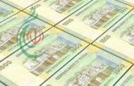 حكومة هادي طبعت تريليوني ريال يمني دون ترقيم