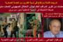 تقرير المراقب العام لجيش الاحتلال الصهيوني