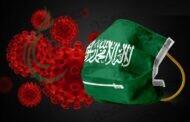 تسجيل 3383 إصابة و54 وفاة جديدة بكورونا في السعودية