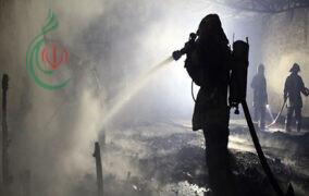 طهران تستخدم أول روبوت لإطفاء الحرائق