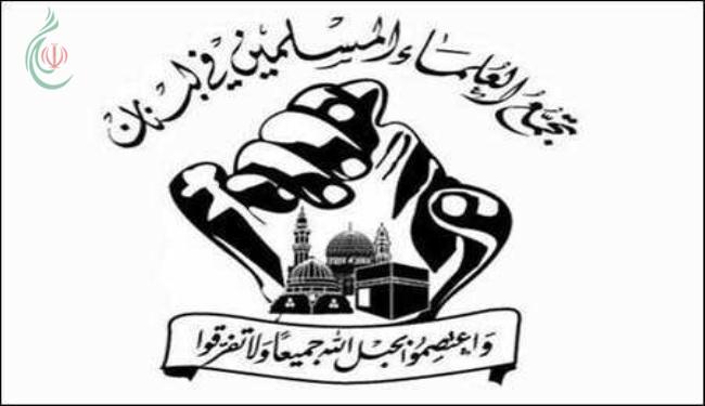 تجمع العلماء المسلمين .. الولايات المتحدة الأمريكية تصر على انتهاك القوانين الدولية وتعريض حياة المواطنين الآمنين والأبرياء للخطر