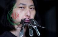 فنان صيني يغلق فمه 30 يوماً بمشابك معدنية احتجاجاً على سلطات بلاده