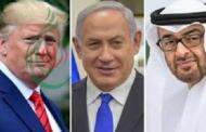 كتاب و أدباء فسطين يشجبون بشدة ويدينون التطبيع الثلاثي بين الكيان الصهيوني و دولة الإمارات العربية و إدارة الرئيس ترامب