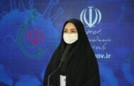 الصحة الإيرانية : تسجيل 188 وفاة و2510 إصابات جديدة بكورونا خلال الـ24 ساعة الماضية