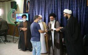 بمناسبة يوم الإعلامي في الجمهورية الإسلامية الإيرانية : مكتب الإمام الخامنئي في سورية يكرم عدد من الناشطين في الإعلام المقاوم