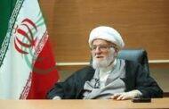 رابطة علماء اليمن تنعي للأمة الإسلامية والقيادة الإيرانية الشيخ محمد علي تسخيري مستشار القائد الخامنئي