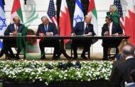 التوقيع جملة على الاتفاقيات التسویة بين الكيان الصهيوني و الإمارات و البحرين