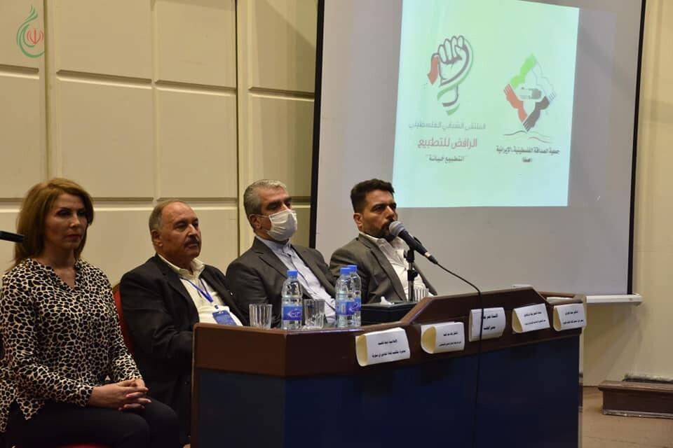 جمعية الصداقة تقيم الملتقى الشبابي الفلسطيني ضد التطبيع مع الكيان الصهيوني