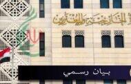 الخارجية السورية تدين الأعمال الإرهابية المفتعلة بــ ( هيئة تحرير الشام ) و ( الخوذ البيضاء ) بإدلب بالتنسيق مع أجهزة المخابرات التركية