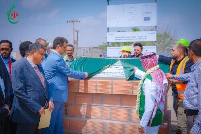 برنامج العدو السعودي لتنمية وإعمار اليمن يطلق 13 مشروعاً في عدن خلال أسبوع