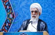 رئيس المجلس الأعلى لمجمع أهل البيت (ع) : ثمة مؤامرات خطيرة وراء سلوكيات الغرب العنصرية