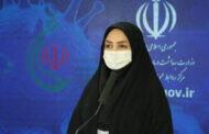 الصحة الإيرانية تسجّل 2845 حالة إصابة جديدة ووفاة 166 شخصا بفيروس كورونا