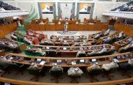 الكويت تنفي ادعاءات ترامب حول التطبيع وتركد إلتزامها بدعم خيارات الشعب الفلسطيني