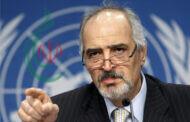 الدكتور بشار الجعفري : بعض الدول الغربية تشوه حقائق الملف الكيمائي في سورية
