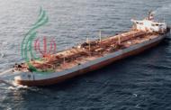 العدو السعودي يحذر مجلس الأمن الدولي من كارثة في البحر الأحمر بسبب سفينة
