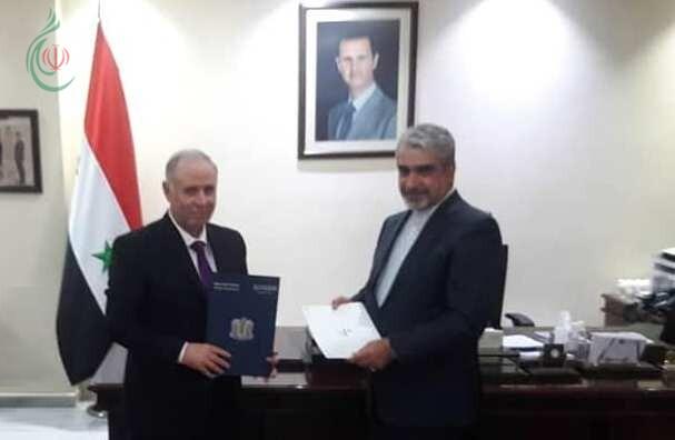 إيران وسورية توقعان مذكرة تفاهم لتعزيز التعاون وتبادل الخبرات والتجارب بقطاع المياه بين البلدين