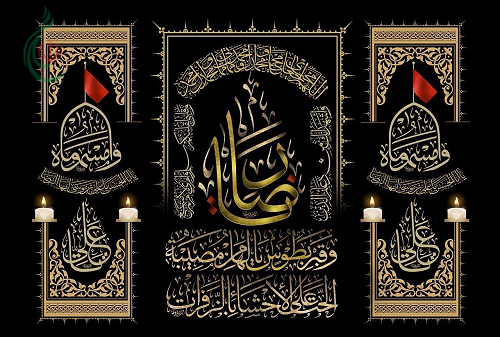 الجالية الأفغانية في سورية تحيّي ذكرى إستشهاد الإمام الرضا عليه السلام
