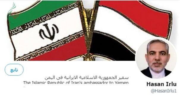 الانتهاكات الأمريكية السعودية بحق حريّة التعبير
