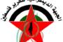 الجبهة الديمقراطية لتحرير فلسطين ترحب بالمواقف الوطنية في السودان الشقيق الرافضة للتطبيع وتدعو لبناء وجهة وطنية عريضة لتفعليه