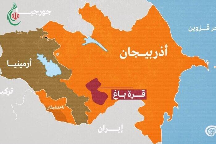 أرمينيا وأذربيجان تجددان تأكيد إلتزامهما بوقف إطلاق النار في إقليم ناغورني قره باغ