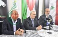 ندوة سياسية حول قرار تقسيم فلسطين 1947 و التحديات السياسية الراهنة أقامتها جمعية الصداقة الفلسطينية الإيرانية