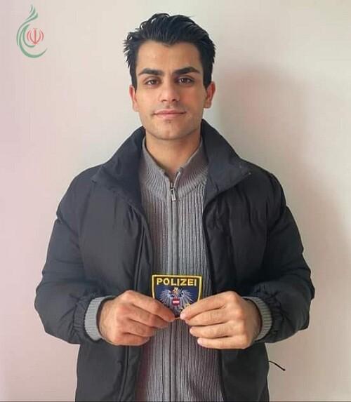 قيادة شرطة فيينا تمنح الشاب الفلسطيني أسامة خالد جودة نيشان الشرطة الذهبي تقديراً لشجاعته في انقاذ حياة ضابط نمساوي خلال الهجوم الإرهابي أمس