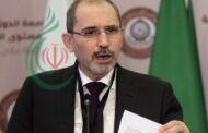 الأردن يدين الهجوم الإرهابي على كابول متمنياً لجمهورية أفغانستان الإسلامية الأمن والاستقرار