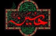دعاء يوم الجمعة للإمام علي بن الحسين زين العابدين (عليه السَّلام )