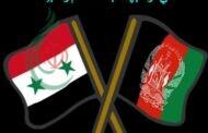 الحكومة السورية تعرب عن استنكارها للمجازر الوحشية والجرائم التي ترتكبها الجماعات الإرهابية في جمهورية أفغانستان الإسلامية