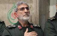 قائد فيلق القدس في الحرس الثوري الإيراني إسماعيل قاآني يشن هجوماً حاداً على السعودية