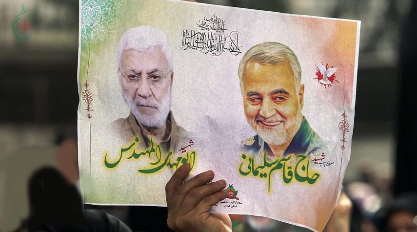 العراق .. قرارات مهمة بحق المتورطين في إغتيال سليماني والمهندس