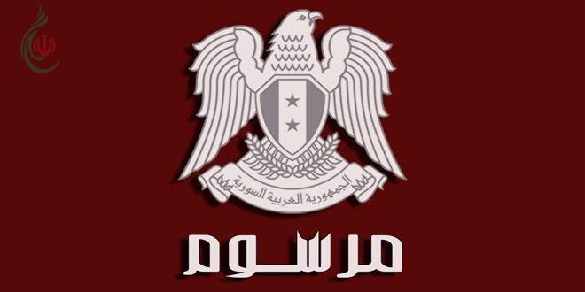 الرئيس الأسد يصدر مرسوماً تشريعياً بصرف منحة 50 ألف ليرة للعاملين المدنيين والعسكريين و40 ألف ليرة لأصحاب المعاشات التقاعدية