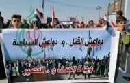 الرئيس العراقي يدعو إلى تعاون دولي لمواجهة الإرهاب