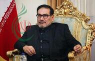 الأدميرال علي شمخاني يتحدّث عن فشل إستراتيجية ترامب تجاه إيران
