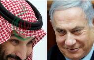 السعودية تعاقب قادة الكيان الصهيوني بعد تسريب خبر لقاء بن سلمان ونتنياهو