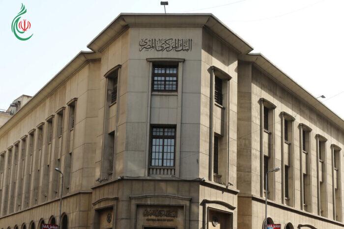 مصر .. الإعلان عن موعد إستخدام النقود البلاستيكية