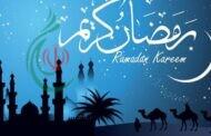 متى موعد شهر رمضان 2021 المبارك 1442 فلكياً ..؟