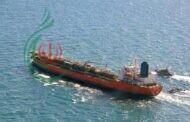 حرس الثورة يوقف سفينة كورية جنوبية لانتهاكها قوانين الملاحة