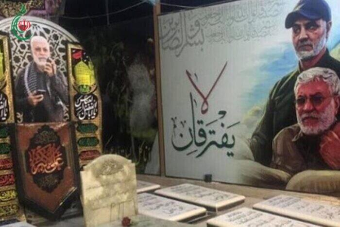 فيديو : وصية الشهيد أبو مهدي المهندس قبل شهادته